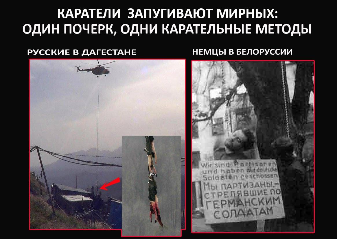 Помпео прокоментував погрози Путіна націлити ракети на США: Це гучні слова, спрямовані на прикриття ключового виклику - Цензор.НЕТ 4148