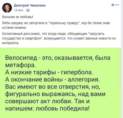 """""""Нафтогаз"""" отримає від """"Газпрому"""" майже $3 млрд і відкличе позов на $12,25 млрд, - Оржель - Цензор.НЕТ 3122"""