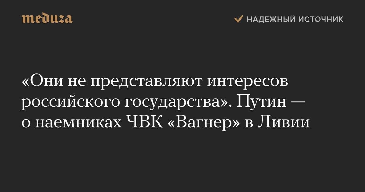 Іранські ЗМІ підтримали протести через збитий український літак - Цензор.НЕТ 3175