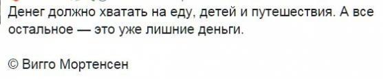 """""""Украине с развивающейся экономикой нужны квалифицированные рабочие кадры"""", - Гройсман - Цензор.НЕТ 2713"""