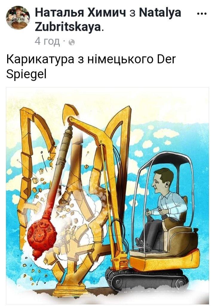 Верещук написала заяву про звільнення з посади представниці Кабміну в Раді - Цензор.НЕТ 54