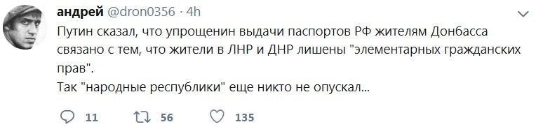 Путін підписав указ про спрощене отримання жителями ОРДЛО російських паспортів - Цензор.НЕТ 6952