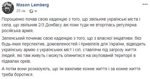 Щек-танкіст і Хорив-козак: скульптури на Поштовій площі вбрали на честь свята - Цензор.НЕТ 7581