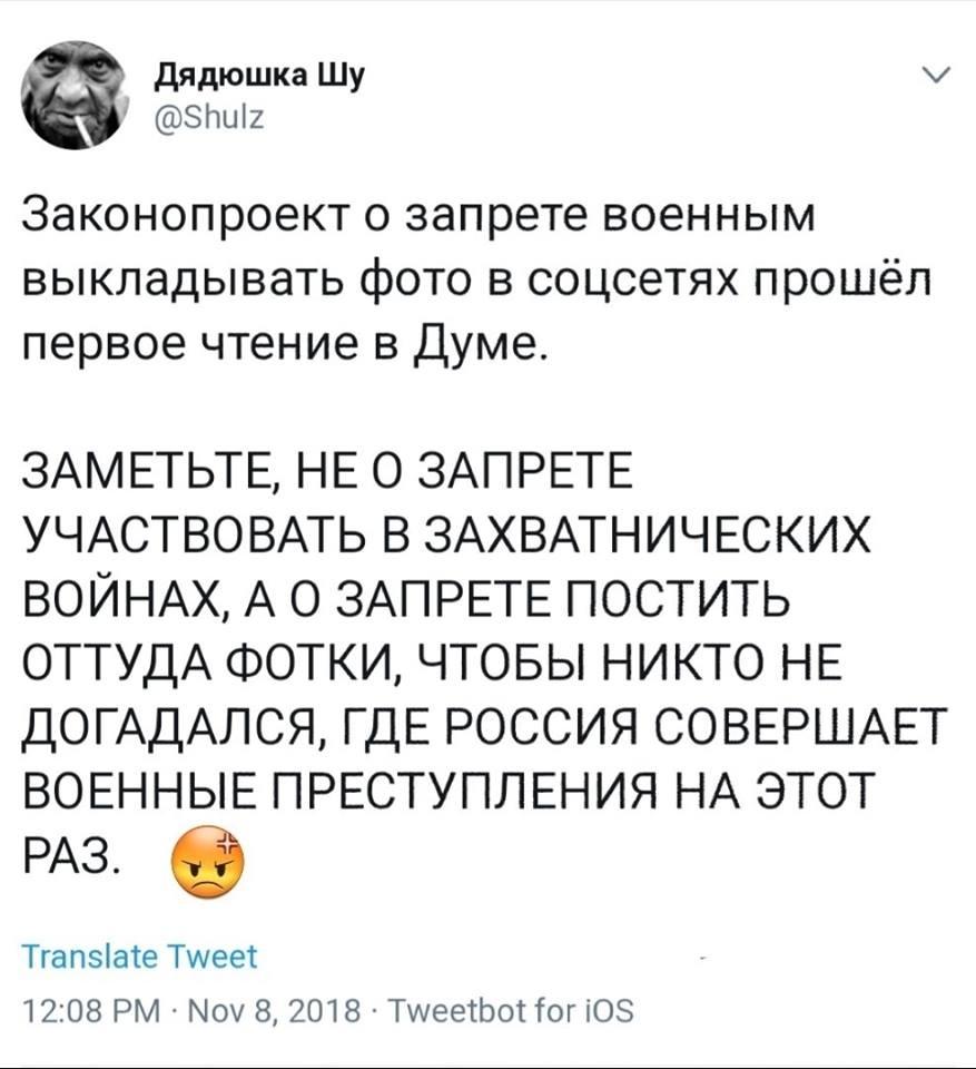 Джемилев: Обмен украинских политзаключенных на заключенных в Украине россиян считаю нерациональным - Цензор.НЕТ 4290