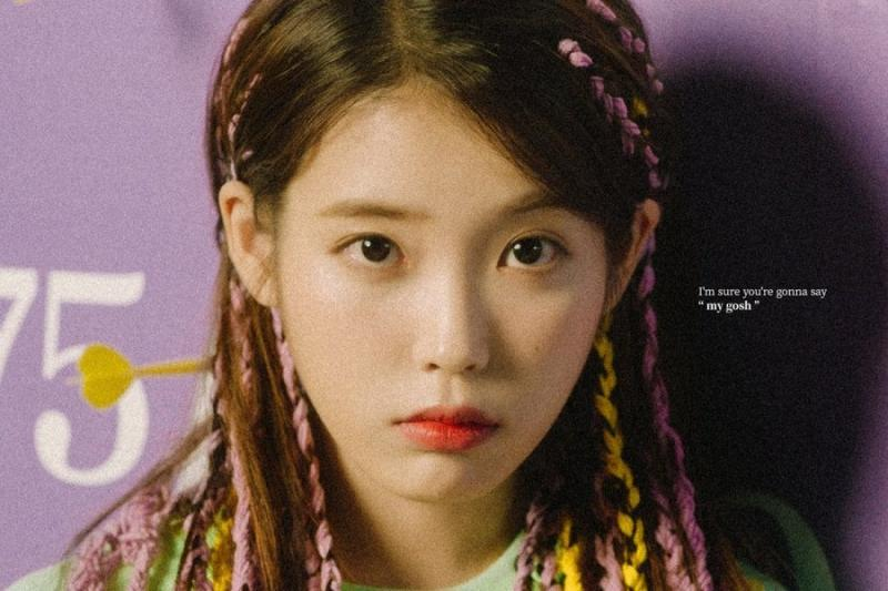 IU Profile and Facts (Updated!)
