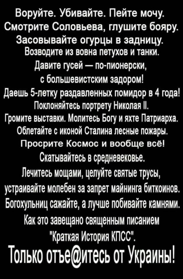 Территориальная целостность Украины должна быть восстановлена дипломатическим путем, - Волкер - Цензор.НЕТ 7735