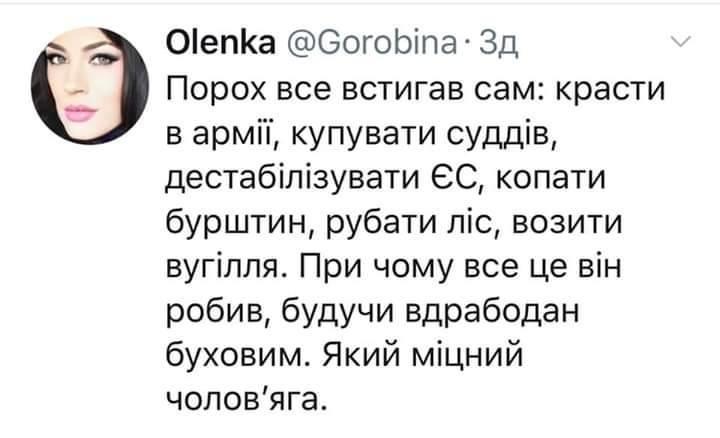 Горбатюк заявляє, що ГПУ руйнує налагоджений механізм розслідування справ Майдану. Генпрокуратура заперечує - Цензор.НЕТ 362