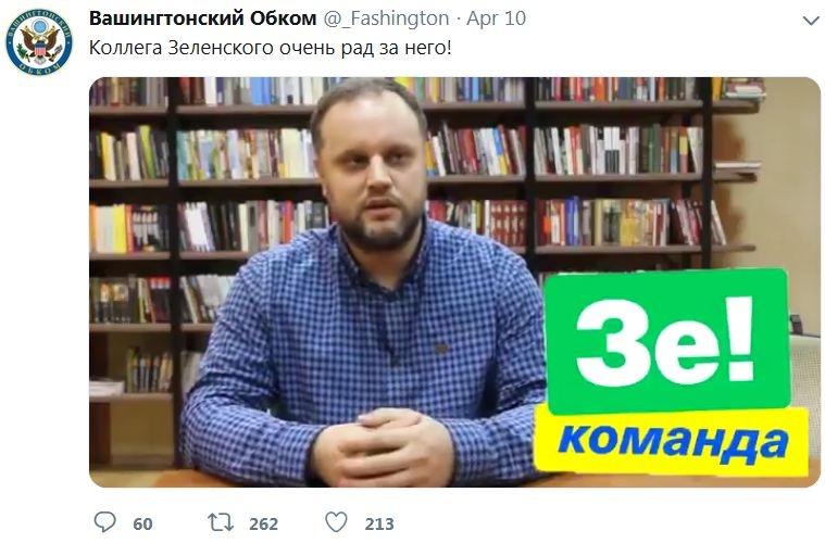 """Зеленський відповів Путіну: Зі """"спільного"""" у нас залишився тільки кордон, і контроль над кожним його міліметром Росія має повернути - Цензор.НЕТ 7705"""