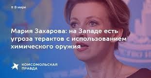 Тема заручників і політв'язнів буде ключовою на переговорах у Мінську 21-22 серпня, - Геращенко - Цензор.НЕТ 5951