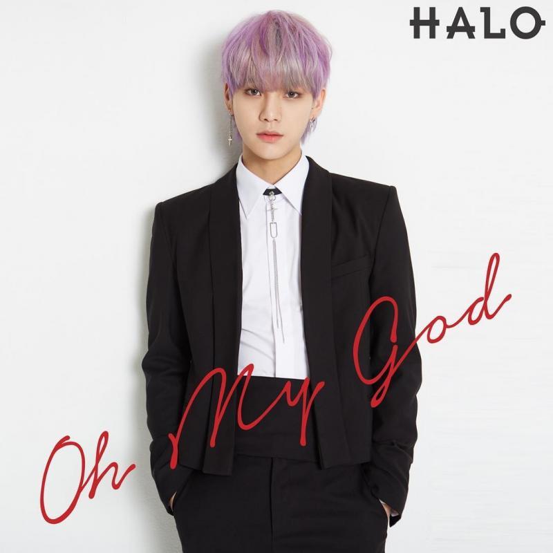 Yundong Halo