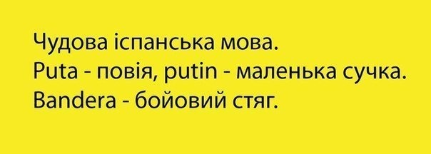 Євросоюзу потрібно ухвалити документ, аналогічний до Кримської декларації США, - глава канцелярії президента Польщі Щерський - Цензор.НЕТ 3771