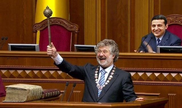 Зеленський призначив Дублика і Карпенка заступниками голови СБУ, а Тиводара - начальником Головного слідчого управління - Цензор.НЕТ 1565