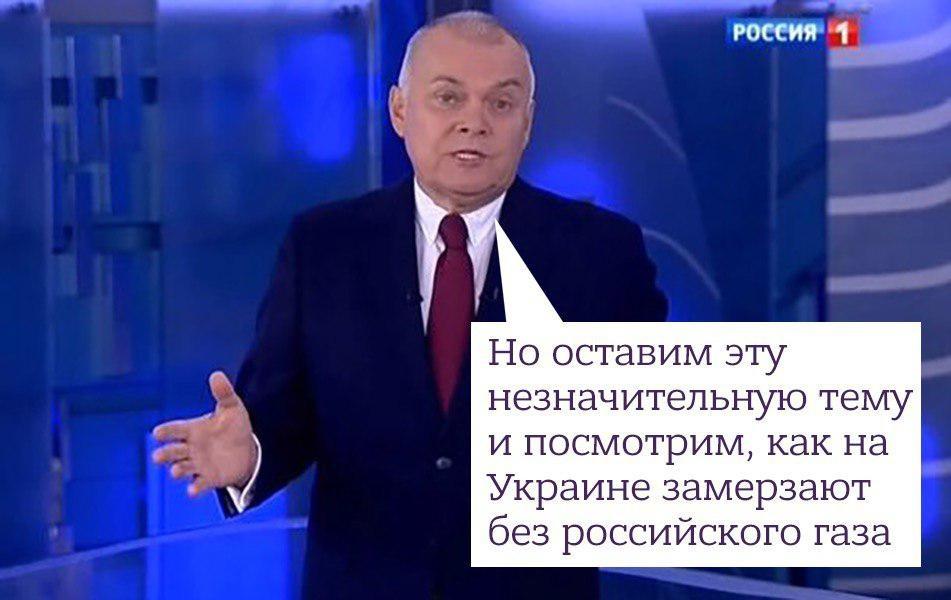 Польоти вертольотів над Кремлем пояснили навчаннями - Цензор.НЕТ 7628