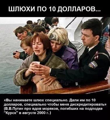Сенцова начнут кормить принудительно, как только врачи увидят угрозу его жизни, - режиссер Куров после встречи с политзаключенным - Цензор.НЕТ 8056