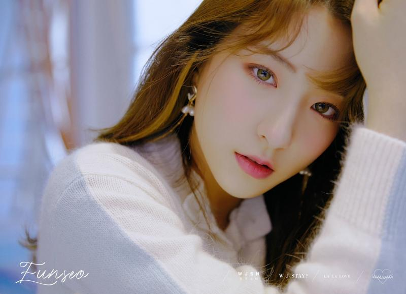 Eunseo Cosmic girls