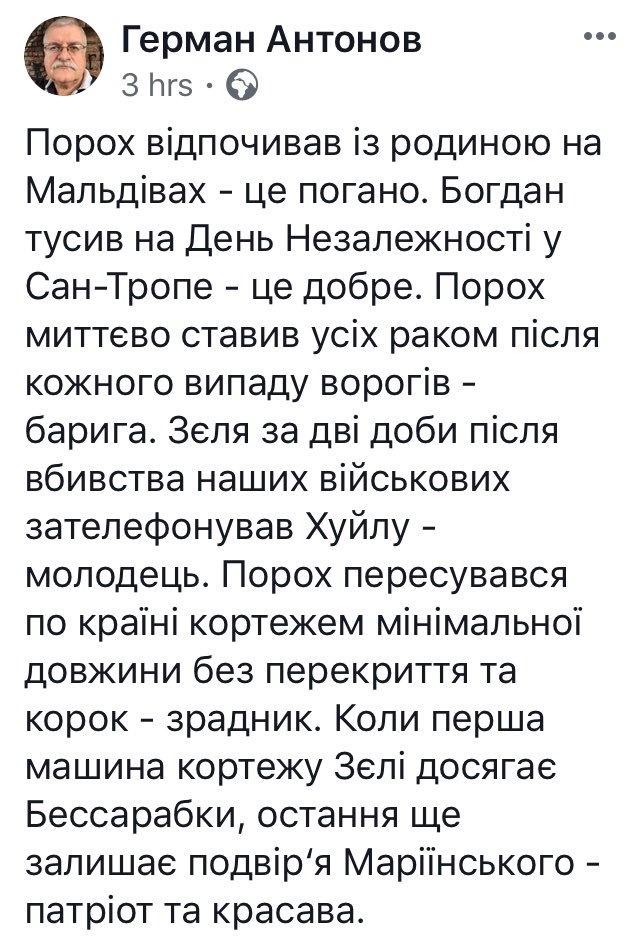 Дело об узурпации власти Януковичем прямо контролирует его бывший адвокат Бабиков, назначенный недавно замглавы ГБР, - Закревская - Цензор.НЕТ 2143