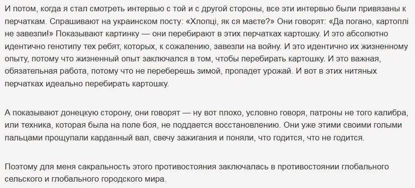 Кирило Вишинський: шлях до державної зради - Цензор.НЕТ 2411