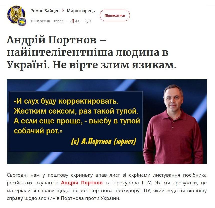 """Україна мала докази ракетного удару по літаку """"МАУ"""" ще до заяви Ірану - секретар РНБО Данілов - Цензор.НЕТ 9057"""