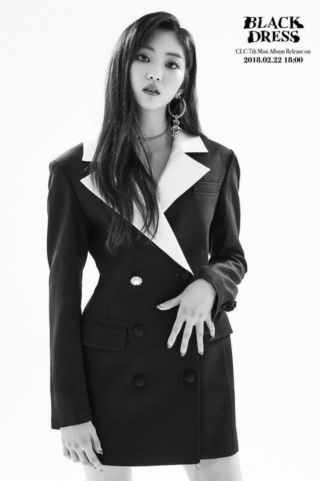 Eunbin CLC 2018