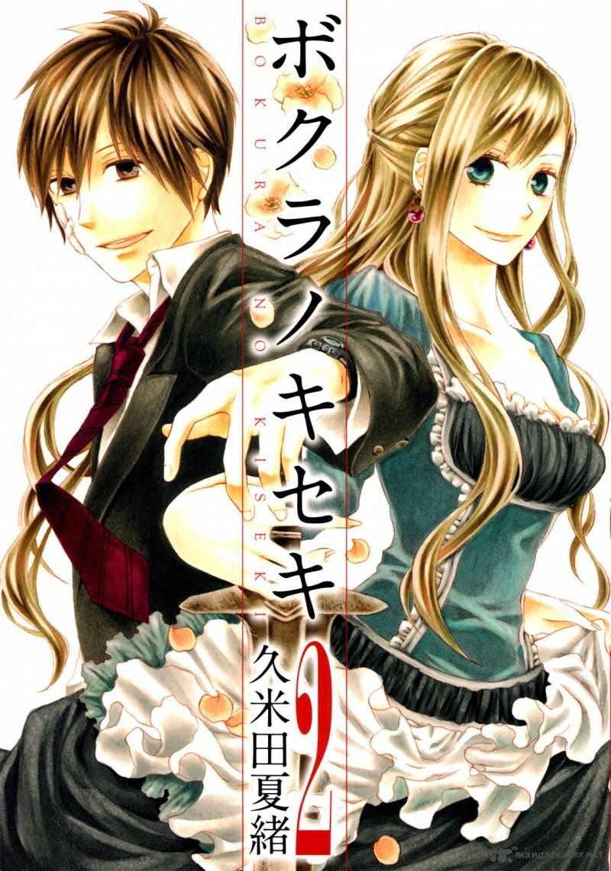 Reenkarnasyon Manga Onerileri Anime Sevdasi Disqus
