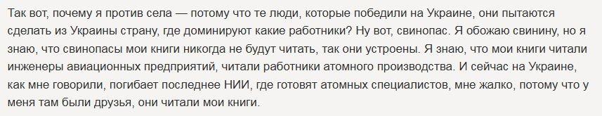 Кирило Вишинський: шлях до державної зради - Цензор.НЕТ 6396