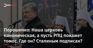 На Фанарі вперше служили українською мовою, - ПЦУ - Цензор.НЕТ 3186