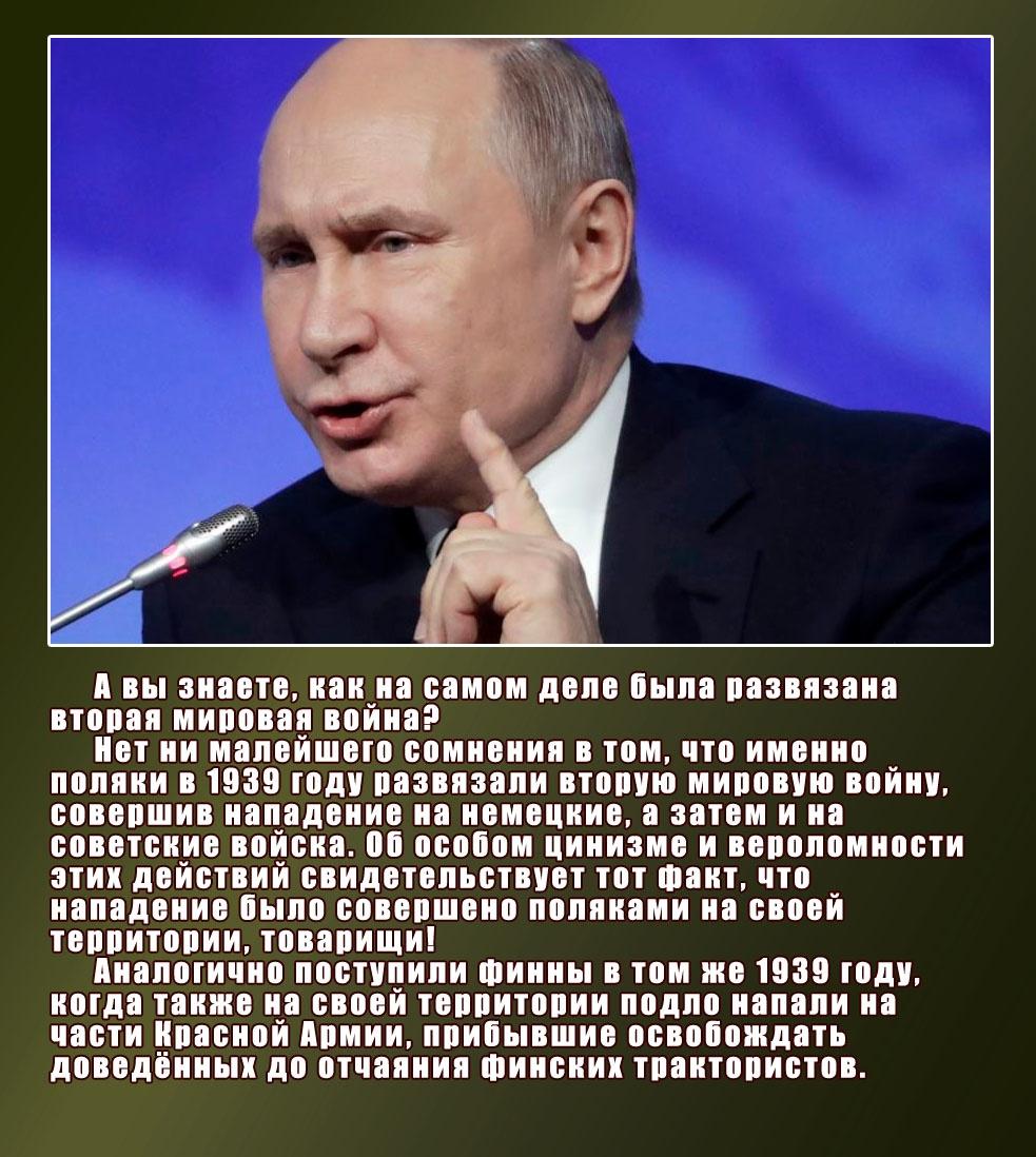 Российские оккупанты применяют на Приазовье противопехотные мины замедленного действия - Цензор.НЕТ 6230