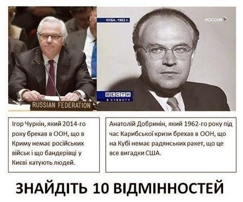 """За збитий український """"Боїнг"""" має відповідати не тільки керівництво Ірану, але і Росії, - Турчинов - Цензор.НЕТ 5205"""