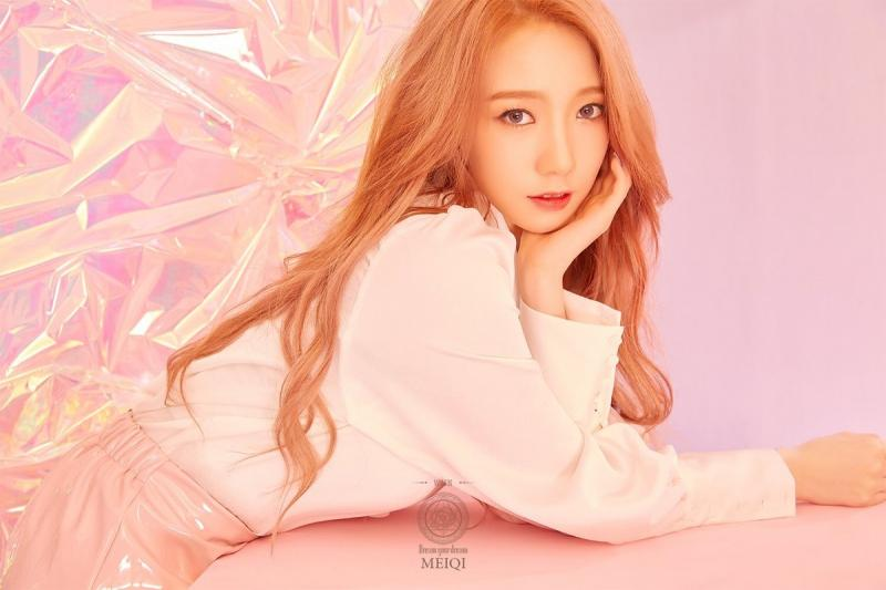 Mei Qi Cosmic girls 2018