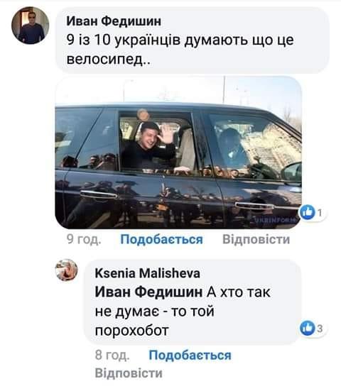 """""""Слуга народу"""" Дубінський прийняв у подарунок від мами три автомобілі на суму 2,8 млн - Цензор.НЕТ 7074"""