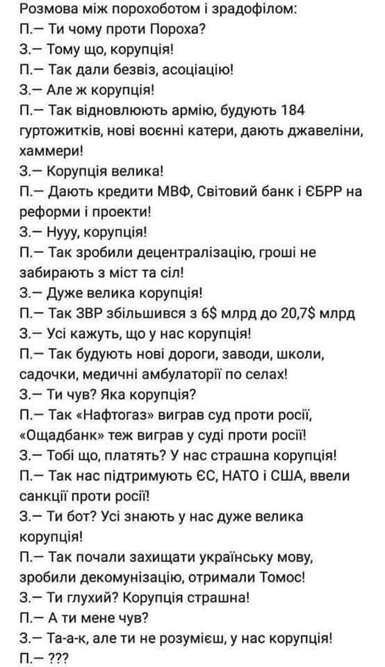 Зеленський із дружиною вшанували пам'ять загиблих захисників України - Цензор.НЕТ 8388