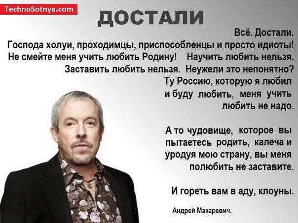 Российские пропагандисты пытались вовлечь британского журналиста Такера в аферу против Порошенко - Цензор.НЕТ 9402