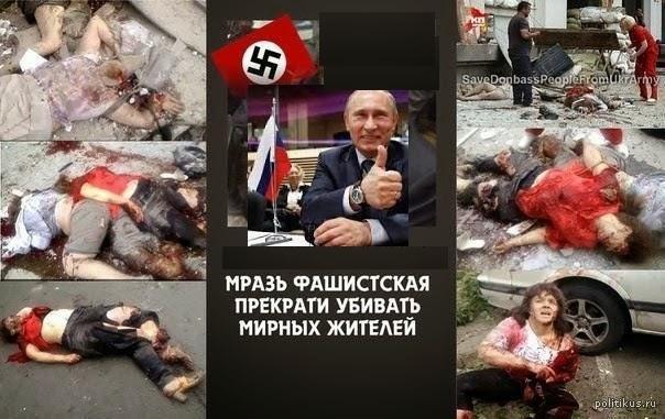 Газета Haaretz опубликовала израильскую версию событий перед сбитием Ил-20 в Сирии: военных РФ предупреждали - Цензор.НЕТ 4802