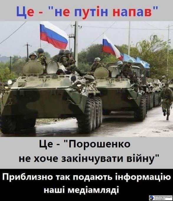"""""""Оно танки. Військовий сказав, що їдуть в Україну"""", - колона армії РФ у прикордонному російському селищі Покровське - Цензор.НЕТ 5849"""