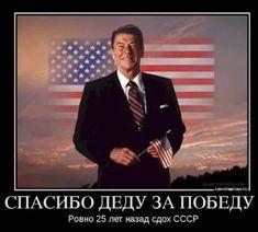 Расширение санкций против РФ - важный сигнал непримирения США с российской агрессией против Украины, - посольство Украины в США - Цензор.НЕТ 637