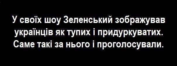 Печерский суд снял арест с 415 объектов недвижимости Коломойского - Цензор.НЕТ 5090