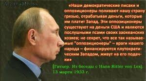 Глава Офісу Президента Богдан емоційно реагує на виступ Порошенка у ВР - Цензор.НЕТ 92