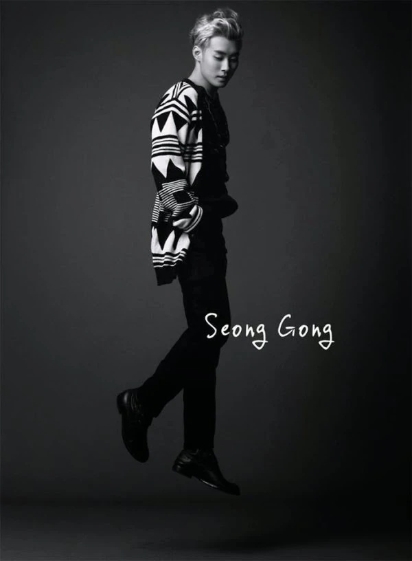 Seonggong
