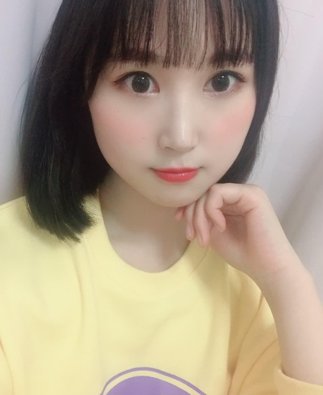 Gahyeon