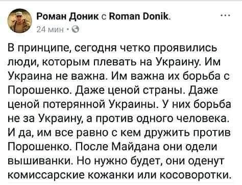 Суд доручив перевірити висловлювання Медведчука на наявність сепаратизму та ознак розпалювання нацворожнечі - Цензор.НЕТ 8579