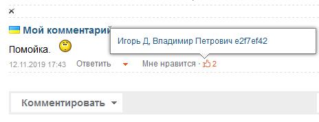 """Нова ідеологія """"Слуги народу"""", ГОСТ для новин, змій-миротворець. Свіжі ФОТОжаби від """"Цензор.НЕТ"""" - Цензор.НЕТ 4806"""