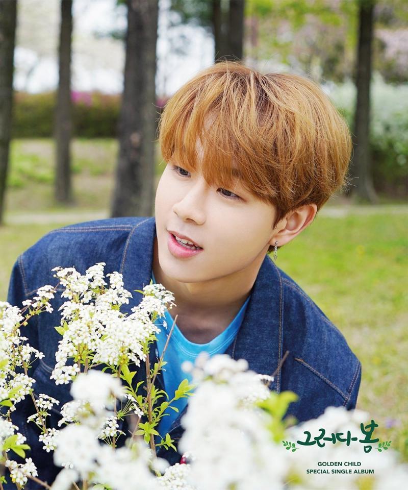 Donghyun Golden Child