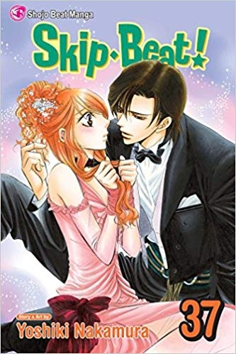 Skip Beat · Anime Related! · Disqus