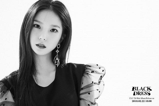 Yujin CLC 2018