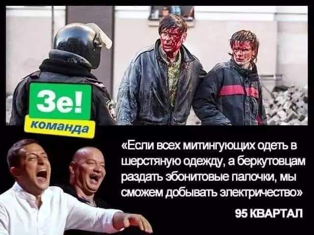 Дело об узурпации власти Януковичем прямо контролирует его бывший адвокат Бабиков, назначенный недавно замглавы ГБР, - Закревская - Цензор.НЕТ 846