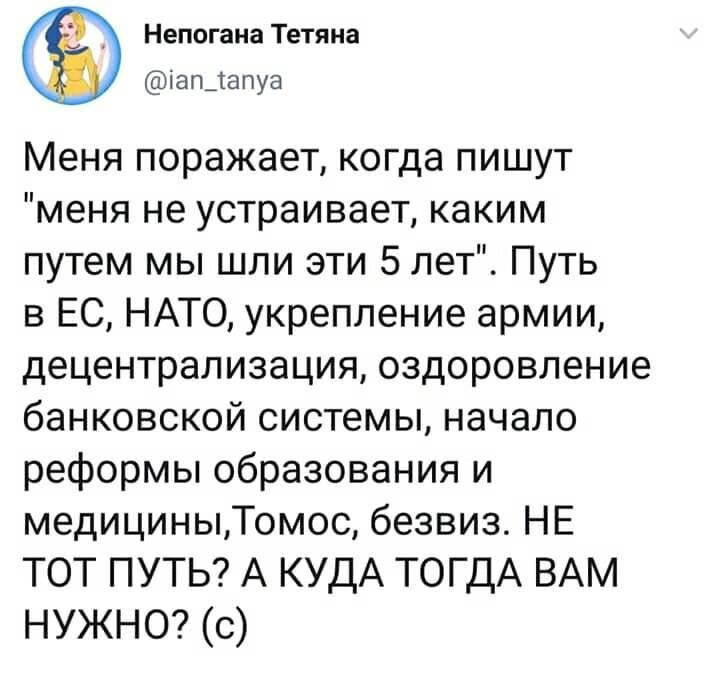 """""""Те, що відбувається в Міністерстві охорони здоров'я, відбувається в багатьох інших держорганах"""", - співробітниця МОЗ Литовченко заявила про звільнення в міністерствах - Цензор.НЕТ 8480"""