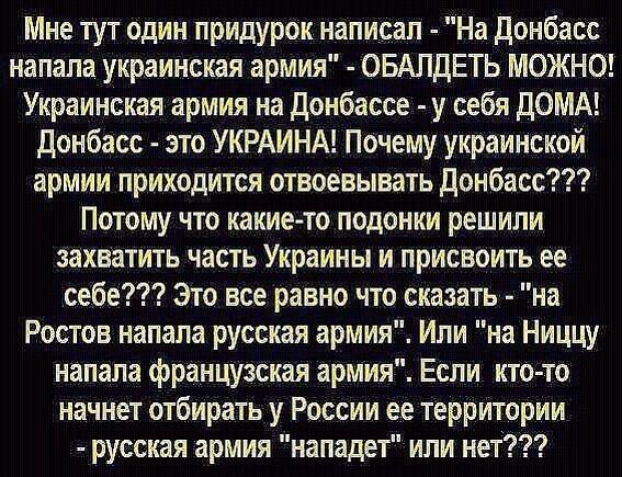 За добу найманці РФ здійснили 7 обстрілів, поранено двох воїнів ЗСУ, знищено двох терористів, - штаб ООС - Цензор.НЕТ 6930