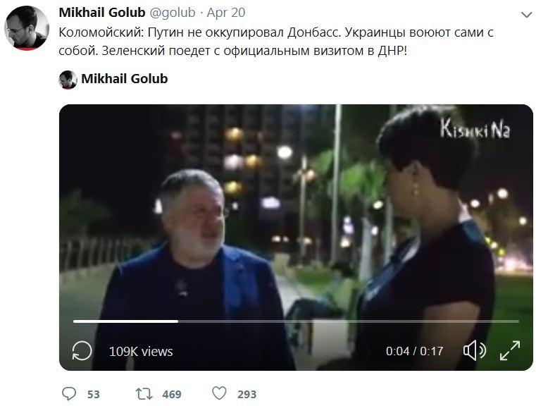 Зеленський продемонстрував на камери свій бюлетень. Поліція обіцяє дати правову оцінку діям кандидата в президенти - Цензор.НЕТ 7779