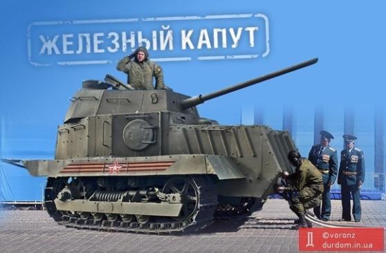 Террористы спрятали военную технику во дворе одной из школ оккупированного Донецка, - ОБСЕ - Цензор.НЕТ 2187