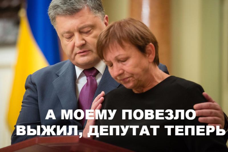 Прощание с погибшим бойцом Сергеем Голубевым состоится в Ривном 14 марта, - волонтер - Цензор.НЕТ 6136